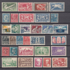 France 1924/1932 - Lot of stamps