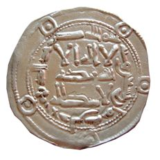 Spain - Emirate of Cordoba - al-Hakam I, silver dirham minted in Al-Andalus - Cordoba in the year 813 A.D.  (198 A.H.).