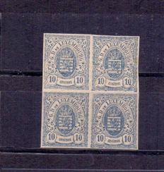 Luxembourg 1859 – Essai of Prifix no. 6 blocks of 4.