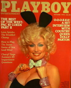 Playboy USA; Lot with 12 issues of Hugh Heffner's Playboy -1978