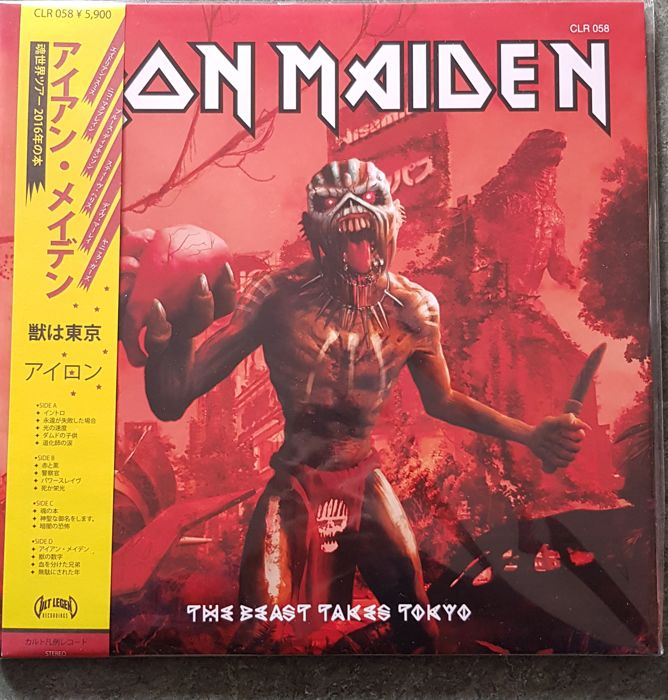 Iron Maiden    The Beast Takes Tokyo 2 Red Vinyl