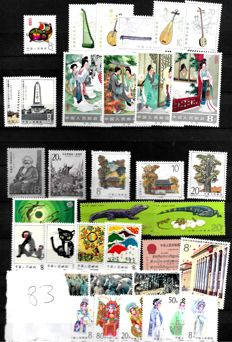 China 1983/1992 - Collection