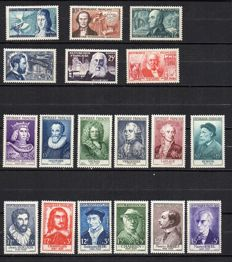 France 1943/56 - 14 series of Personnages Célèbres - Yvert between no. 587 and 1,071