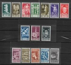 Kingdom of Italy 1937 - Bimillennium of the birth of Augustus - complete series and airmail - Sass. No.  416/425  and A106/A110