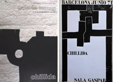 Eduardo Chillida - Barcelona I and composition - 1971/1990