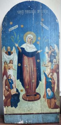 """Russian icon (late 19th) - The Mother of God """"Joy to all who suffer"""" (58,5 x 28 cm)"""