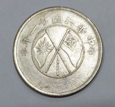 China, Yunnan - 50 Cents 1932 'Double Flag' - silver
