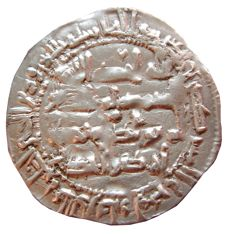 Spain - Emirate of Cordoba - Abd al-Rahman II, silver dirham minted in Al-Andalus - Cordoba in the year 822 A.D (207 A.H.)