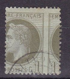 France 1850/1929 - composition on stock cards