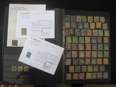 Switzerland 1845/2012 – Almost complete collection, including signed Roumet, Brun, with certificate, chosen stamps