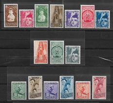 Kingdom of Italy 1937 - Summer colonies exhibition - complete series and airmail - Sass. No.  406-415 and A100-A105