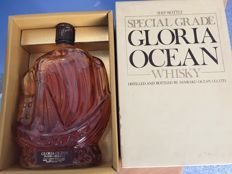 Gloria Ocean Ship Bottle 76cl, blended karuizawa