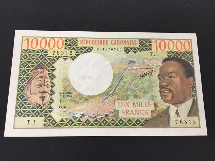 Gabon (Republique Gabonaise) - 10 000 Francs 1974 - Pick 5a