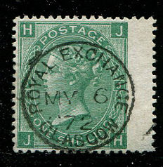 Great Britain 1873/80 - Queen Victoria - 1 shilling, green plate 5, Stanley Gibbons 117