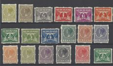Netherlands - Syncopated perforation, with various complete series