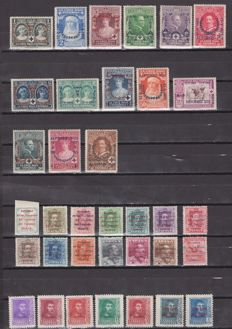 Spain 1926/1938 - Pro Spanish red cross, League of Nations and Fernando el Católico - Edifil 349/362, 455/468, 842/844, 841a, 844a, 845/846