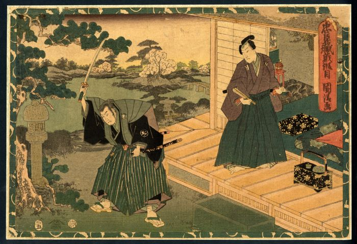 "Woodcut by Utagawa Kunikiyo II (1850-1897) - ""The Storehouse of Loyalty (Chushingura), Act.