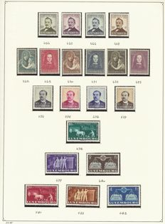 Luxembourg 1939/1989 - complete collection on album pages in KABE springback binder