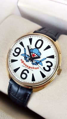 "RAKETA BIG ZERO - Soviet  OFICERSKIE - ""OFFICERS""  mechanical men's wristwatch from 1980's  in mint condition"