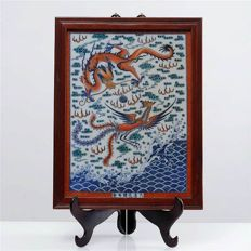 Plaque Whit Dragon and Pheonix - China - late 19 Century