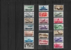 Kingdom of Italy, 1934 - Military Medals - Complete Ordinary Series and Airmail - Sass. No.  366/376 and A74/A82