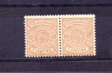 Luxembourg 1875 – Essai of Prifix nr. 26 group of 2 stamps on serrated cardboard paper.