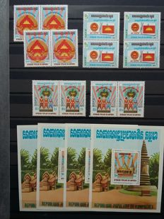 Cambodia 1980/1999 - collection in stock book