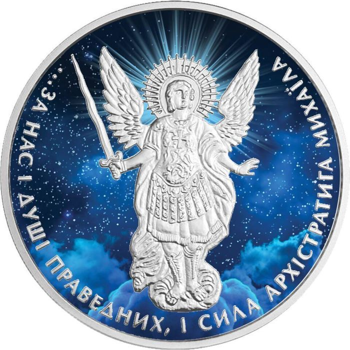 Ukraine - 1 Hryvnia 2015 'Archangel Michael Night' - 1 oz silver