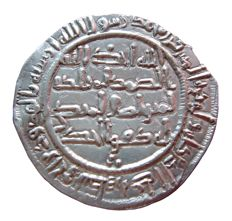 Spain - Emirate of Cordoba - al-Hakam I, silver dirham minted in Al-Andalus - Cordoba in the year 811 A.D  (196 A.H.)