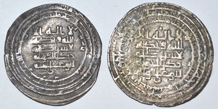 Abbasid - A lot of Two Abbasid Era Persia Buwayhid Empire AR Dirham Mint: Arrajan (2x)