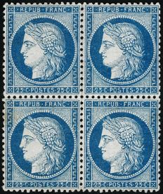 France 1872 - Perforate Cérès 25 centimes dark blue type I block of 4 - Yvert no. 60Aa
