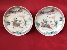 "Famille rose pair of ""warriors"" dishes - China - ca. 1730 (Yongzheng period)"
