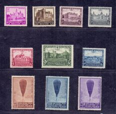 Belgium 1930/1932 - Castles and Balloon Piccard - OBP 308/14 + 353/55