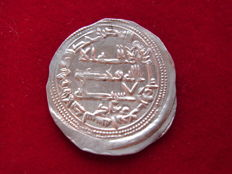 Spain - Emirate of Cordoba - Muhammad I, silver dirham minted in Al-Andalus - Cordoba in the year 854 A.D (240 A.H.)