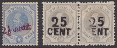 Curaçao 1891/1895 - Aid stamps with overprint deviations