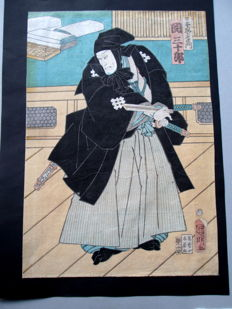 Original woodcut by Utagawa Kuniaki II (1835-88) – Kabuki actor Seki Sanjuro as Nippon Daemon – Japan – 1862