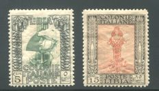 Lybia, 1921 -- Pictorial series, 5 cent and 15 cent, 14 × 13¼ perforation -- Sassone  no.  23a and 25a