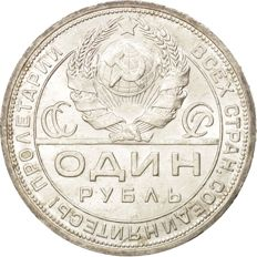 Russia/USSR - 1 Rouble 1924 - silver