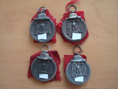 4 East Medals of various manufacturers