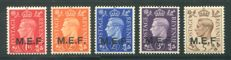 Italy, 1942 -- MEF occupied colonies -- Series of 5 values with overprint, printed in Nairobi -- Sassone  no.  1–5