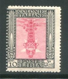 Lybia, 1924–'29 -- Pictorial series, 10¢, black and pink with upside-down portrait -- Sassone  no. 47ac