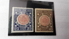 Italy, Kingdom 1921 - Annexation of the Julian March - 25 cents and 40 cents - No perforation (bottom) - Sass.  No.  114d/115d