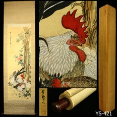 "Hanging scroll by Hata Kinseki 秦金石 (ca. 1855-1943) - ""Rooster and chickens"" - Japan - ca. 1920 (Taisho Period) w/box"