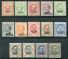 Somalia, 1929–1943 -- Complete series of 14 values with overprint -- Sassone  no. 92–104