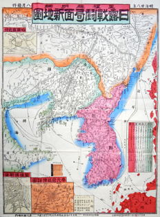 Korea, China; Anon. - The Russo-Japanese War map - Meji 38 - 1905