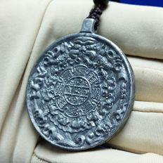 Muonionalusta Meteorite carved pendant  - Tibetan Buddhism Jiugong necklace - 28gm