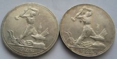 USSR - 50 Kopeks 1925 and 1926 (2 coins) - silver