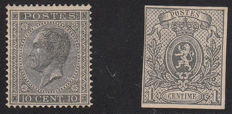 "Belgium 1865/1866 - selection ""King Leopold I"" and ""Small lion"" -OBP 17 and 22"