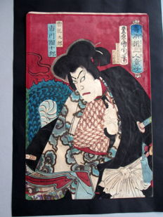 "Original woodblock print by Toyohara Kunichika (1835–1900) - ""Ichikawa Danjuro as Kumonryu"" - Japan - 1878"