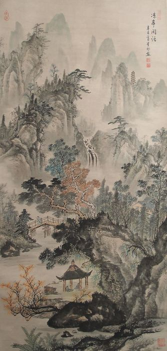 Scroll painting  - China - second half 20th